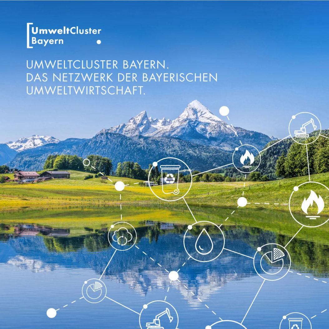 Umweltcluster Bayern Bluetector Güllebehandlung