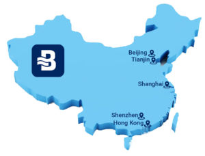 Bluetector Venture Leaders China 2020